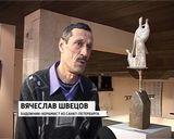 День рождения музея Васнецовых