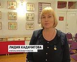 Премия имени Аполлинарии Тепляшиной