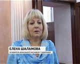Ансамблю «Сударушка» 20 лет