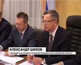 Итоги работы приемной Президента РФ в КО