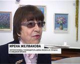Премия имени Герцена