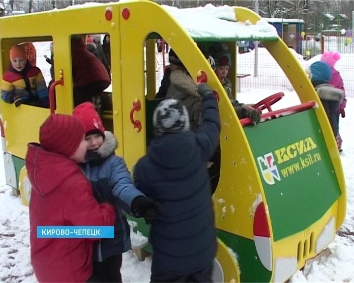 Новые площадки в Кирово-Чепецке