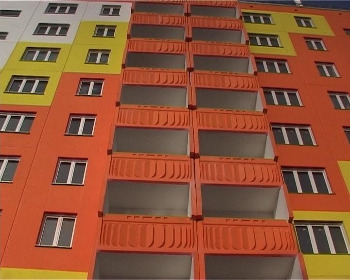 Служебное жилье