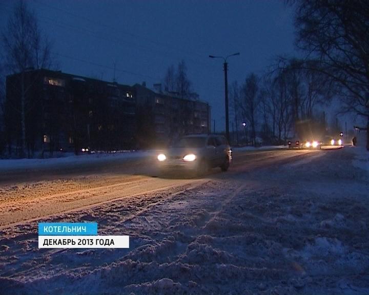 Неосвещенная трасса в Котельниче. Реакция прокуратуры