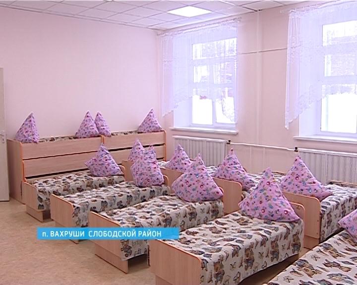 Детский сад в Вахрушах