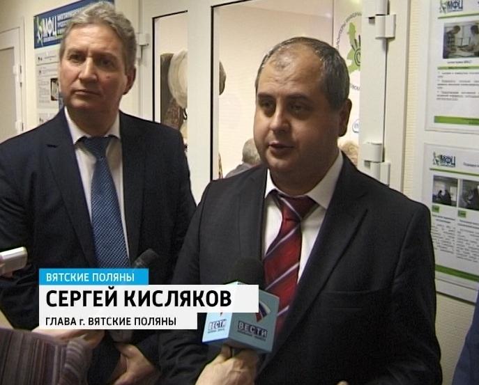 подработка по калужской области