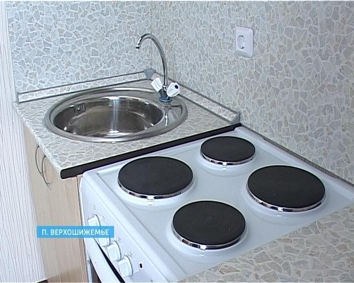 Служебное жилье в Верхошижемье