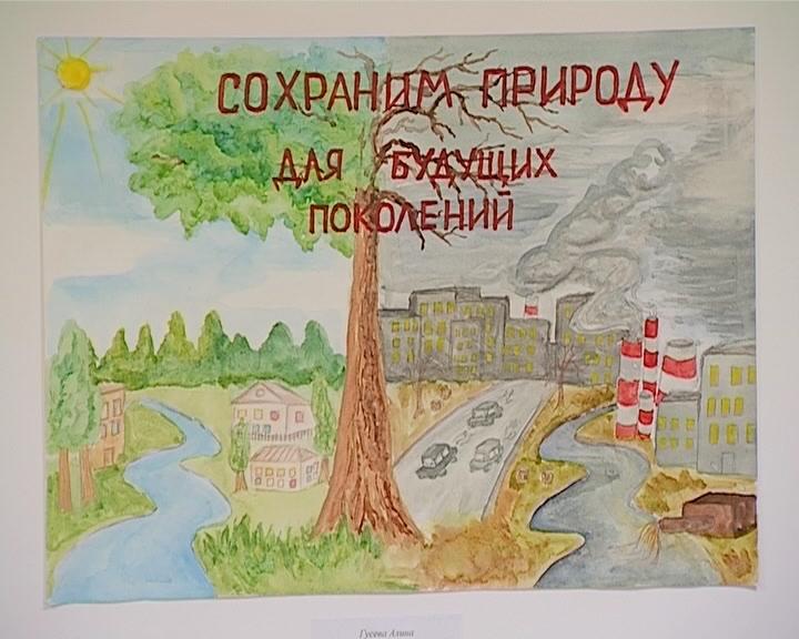 Экологическая выставка