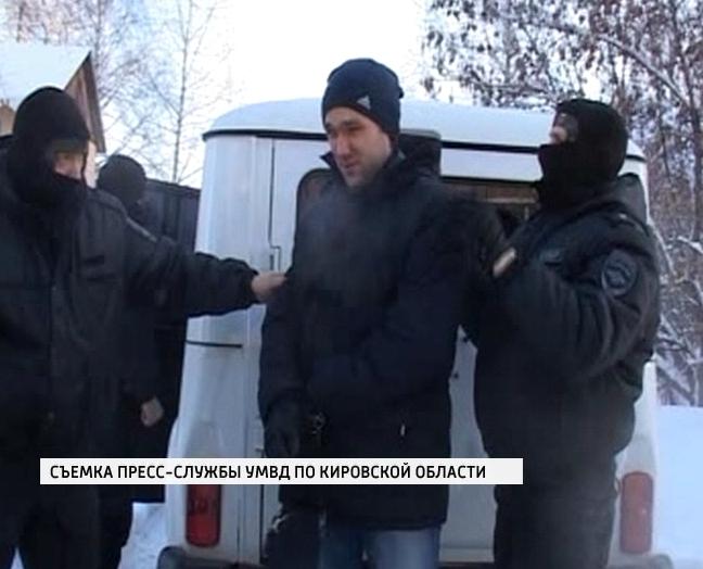 Задержание гендиректора КРИКа