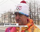 Этапы эстафеты Олимпийского огня