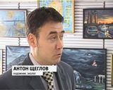Выставка эколога Антона Щеглова