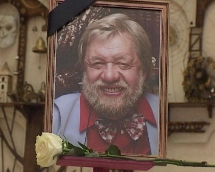 Прощание с Вадимом Афанасьевым