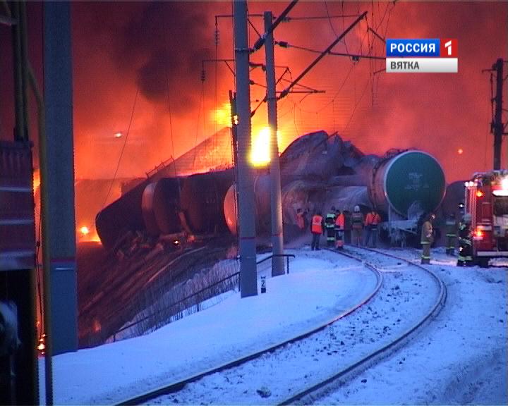 Авария грузового поезда с сжиженным газом в Нововятском районе города Кирова