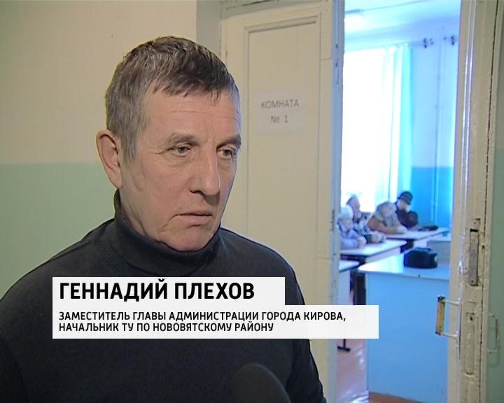 Хроника первых часов аварии на железной дороге в нововятском районе города Кирова.