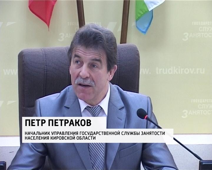 Омские новости назарово