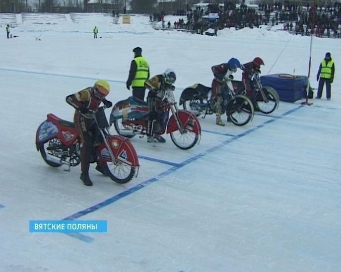 Мотогонки на стадионе спорткомплекса «Электрон» в Вятских Полянах