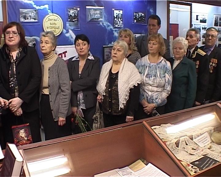 15-летие музея афганцев в Нововятском районе города Кирова