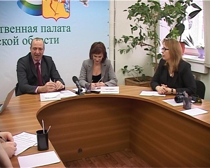 Общественный совет УФНС по Кировской области