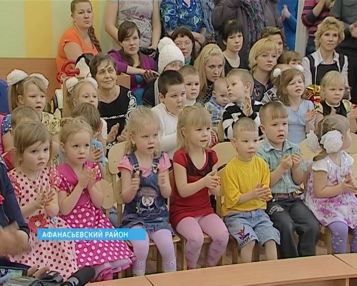 В Афанасьевском районе открылось сразу 90 новых мест в детских садах