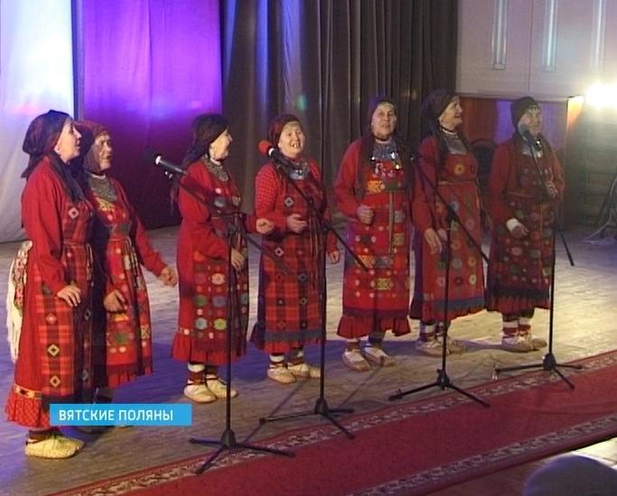 «Бурановские бабушки» открыли «Дни Удмуртской культуры» в Вятских Полянах