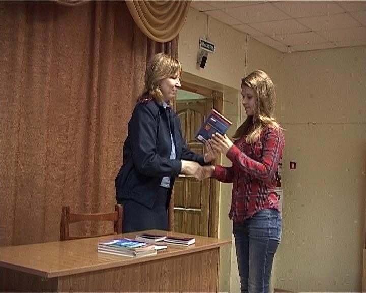 Вручение паспортов юным кировчанам в библиотеке имени Пушкина