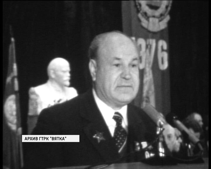 100-летие со дня рождения Героя Соцтруда Александра Саввича Большева