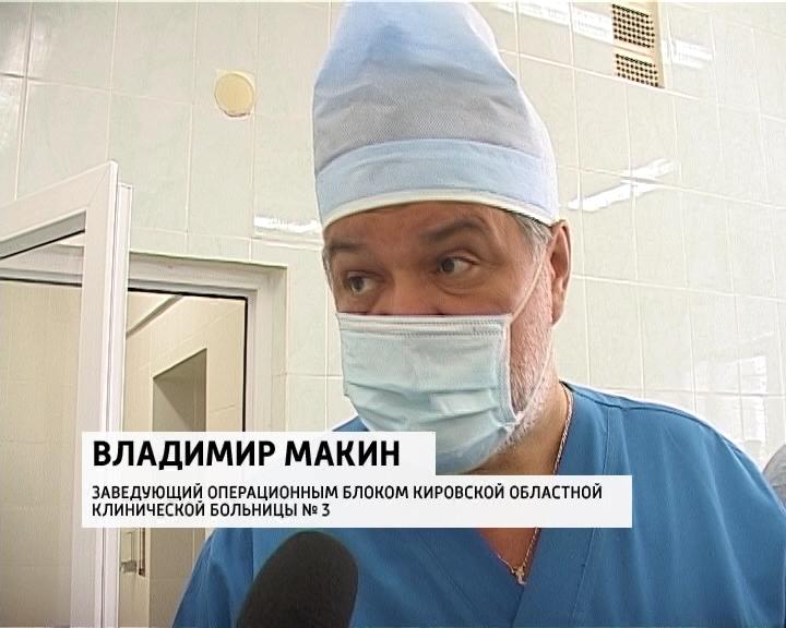 Урология в приволжский окружной медицинский центр в нижнем новгороде