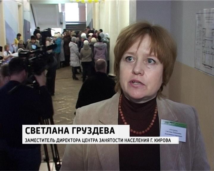 Заместитель директора центра занятости населения г чистополь