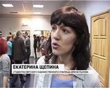 Выставка к 144-летию художника Рылова