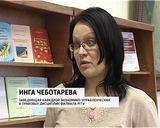 """Итоги конкурса """"Гуманитарная книга"""""""