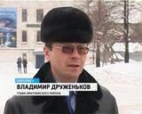 Главный федеральный инспектор посетил Омутнинск