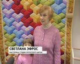 """В музее """"Дымковская игрушка"""" открылась выставка лоскутного шитья"""