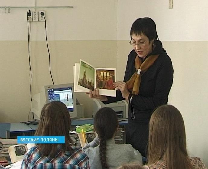 Победитель конкурса «Лучший преподаватель детской школы искусств – 2013»