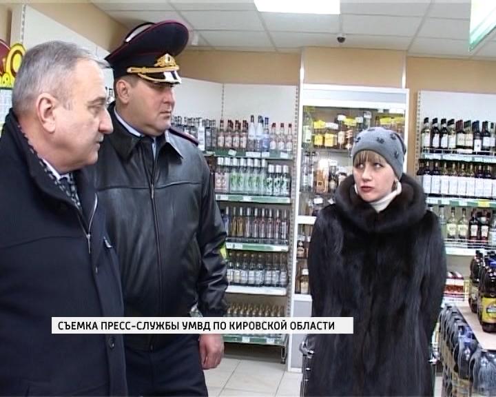 Начальник УМВД и глава города Кирова проинспектировали бывшие рюмочные