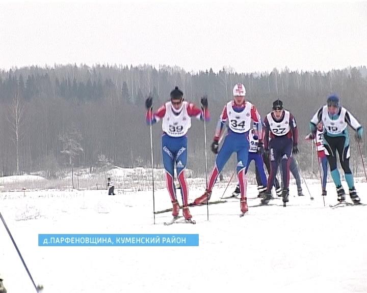 Марафон лыжников в деревне Парфеновщина Куменского района