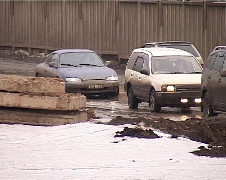 Cовещание по вопросам содержания и ремонта улично-дорожной сети в областном центре