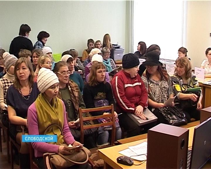 Биржа труда в Слободском