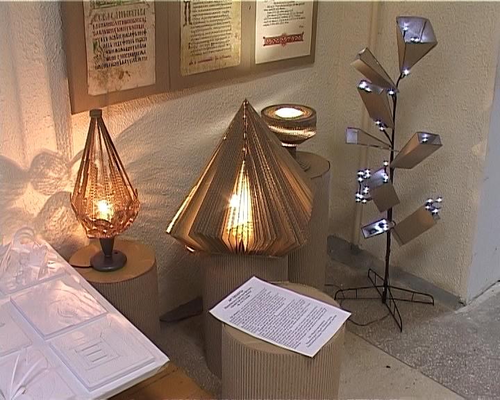 Учебно-методическая выставка Вятского художественного училища имени Рылова