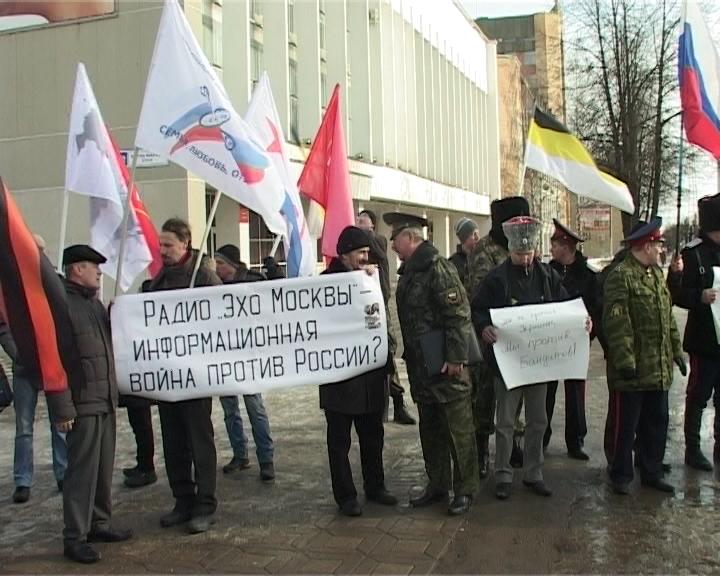 В Кирове прошел пикет в поддержку жителей Крыма