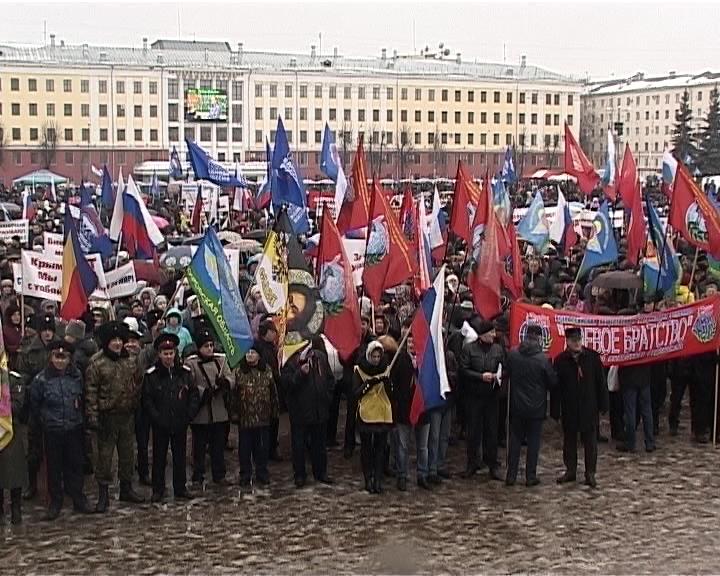 В Кирове прошел народный сход в поддержку жителей Крыма