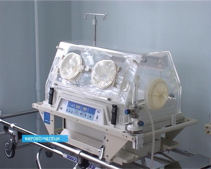В роддоме МСЧ-52 города Кирово-Чепецка осваивают новое оборудование