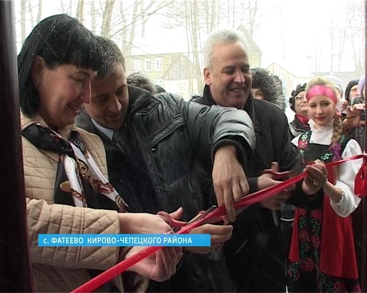 Культурно-досуговый центр в селе Фатеево Кирово-Чепецкого района