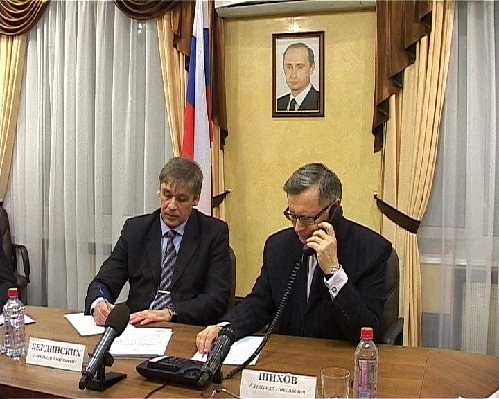 Прямая линия в региональной приемной президента РФ на тему трудового права