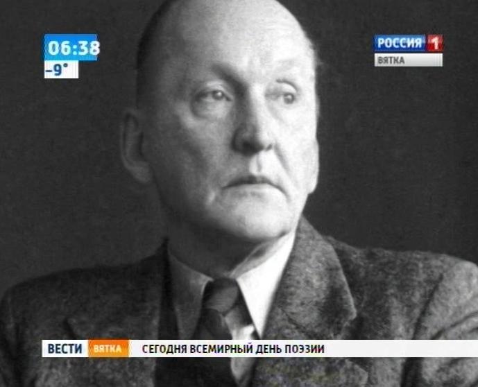 Вечер памяти Вертинского в кировской библиотеке имени Пушкина