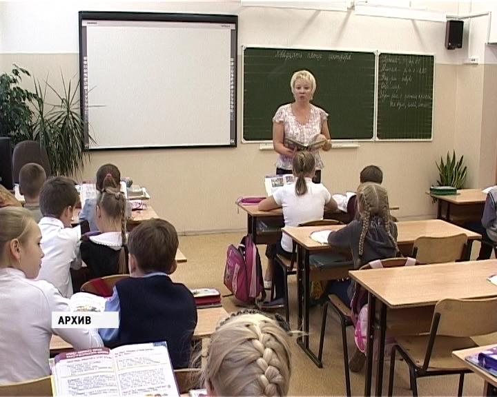 Стартовал ежегодный конкурс среди старшеклассников  «Хочу стать учителем»
