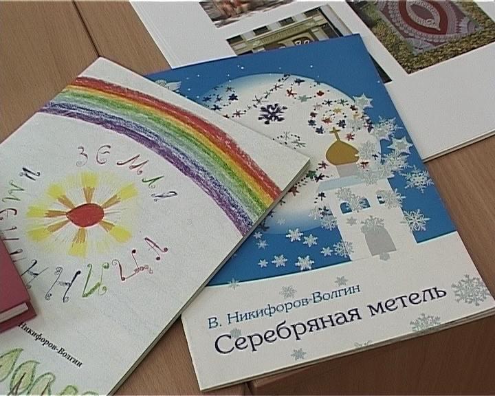 Завершилась неделя детской книги