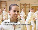 """Коллектив школы-театра современного танца """"Вечное движение"""" вернулся из олимпийского Сочи"""