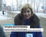 Поздравление ветеранов с 8 Марта в Вятских Полянах