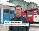Вахтер общежития в городе Орлове Иван Жданов спас студентку из огня