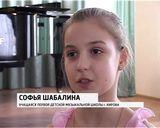 Концерт юных пианисток Софьи Шабалиной и Анастасии Макаровой